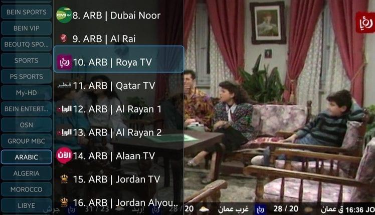 2018 08 03 164215 748x430 - Delux IPTV اضخم تطبيق IPTV لمتابعة البث الحي لمئات القنوات