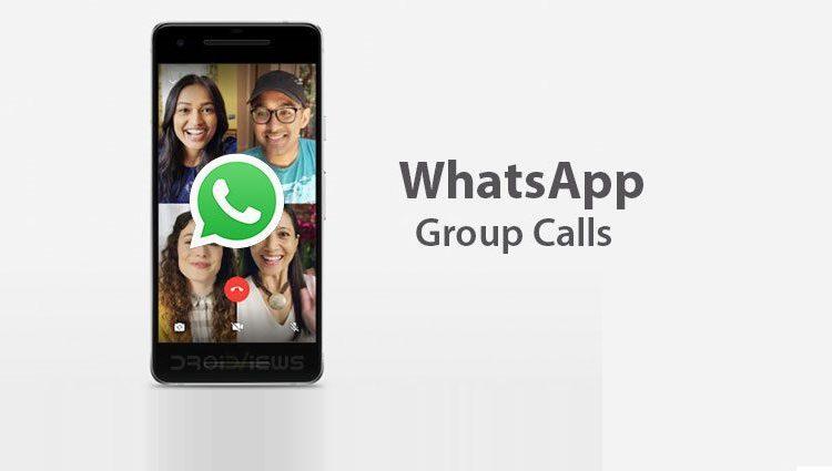 المكالمات الجماعية