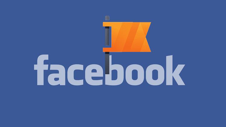 تحويل حسابك على الفيسبوك الى صفحة Page