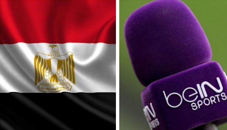 بعد توقف بي ان سبورت في مصر .. كيف تشترك في BEIN CONNECT