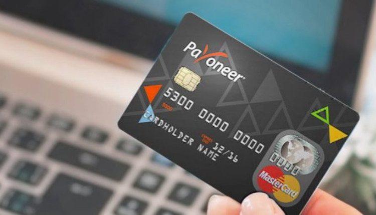 بطاقة بايونير