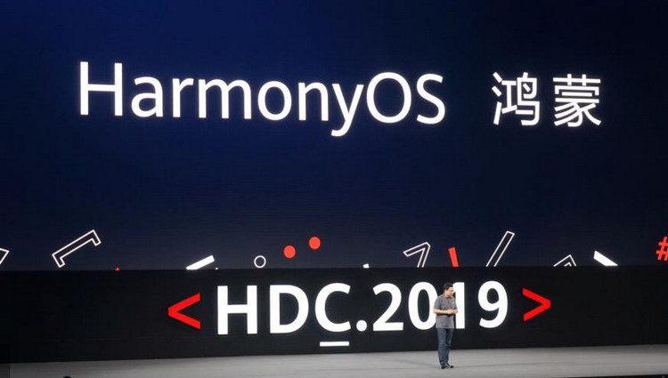 هارموني أو أس HarmonyOS  نظام هواوي الجديد بديل أندرويد