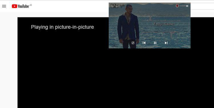 طريقة تشغيل فيديو اليوتيوب بالوضع العائم Picture in Picture على الكمبيوتر