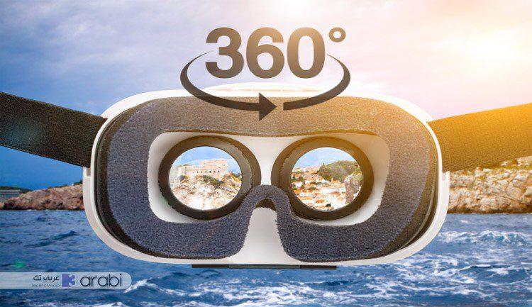 4 طرق لمشاهدة فيديوهات 360 درجة في ويندوز 10