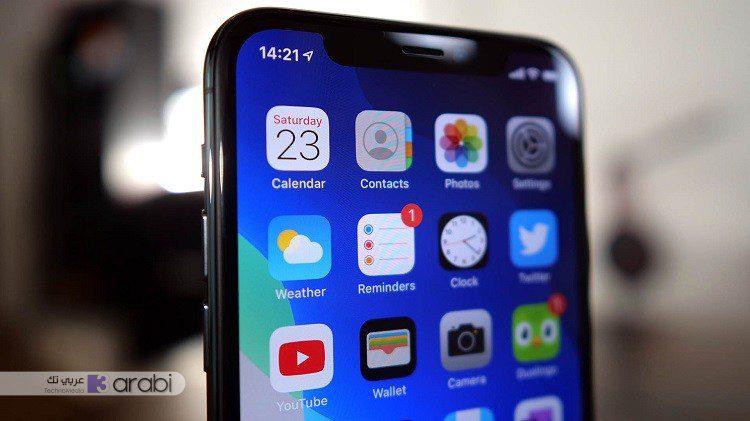 اخفاء التطبيقات في هاتف الأندرويد