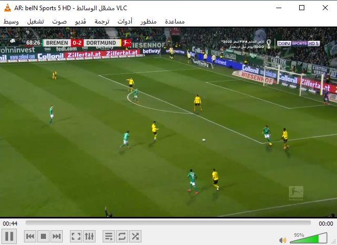 تشغيل ملف IPTV