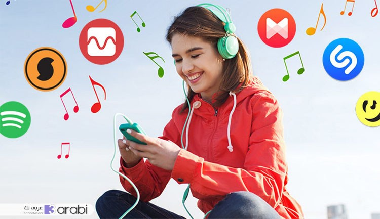 تطبيقات تساعدك على التعرف على اسم أي أغنية لهاتف الأندرويد