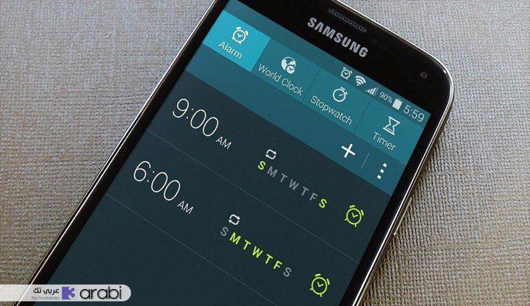 تطبيقات منبه ستجعلك تستيقظ من النوم رغماً عنك وبأفكار جديدة للتنبيه