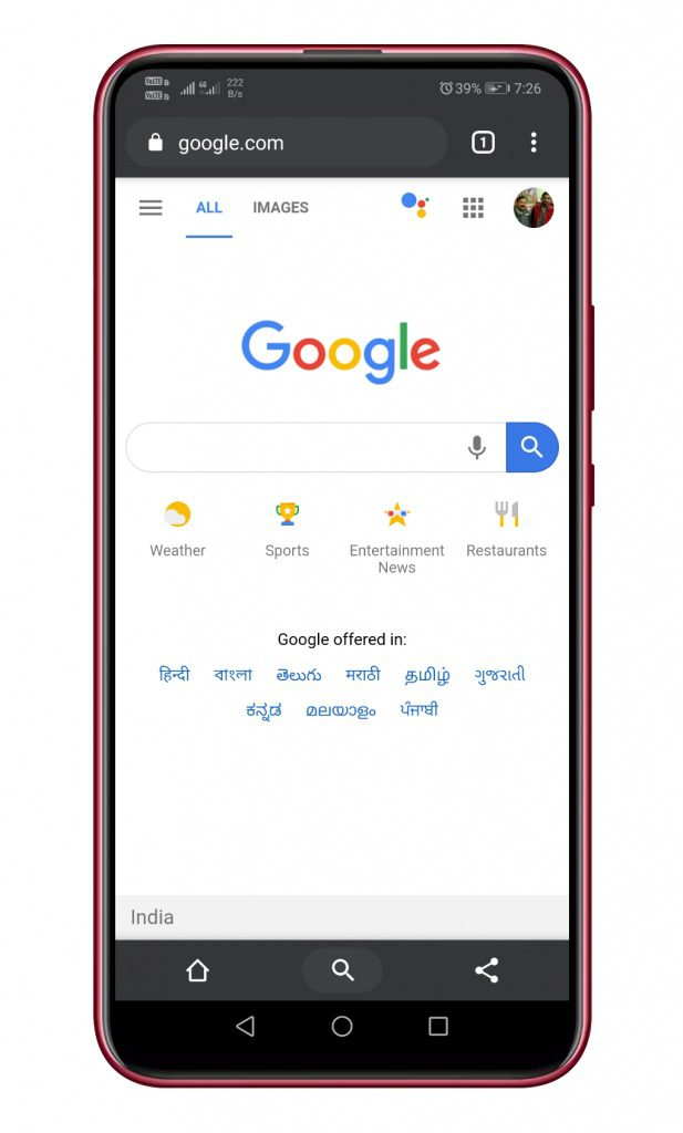 تفعيل الوضع المظلم في متصفح جوجل كروم 2
