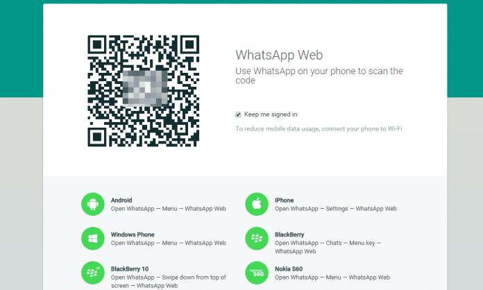 رمز QR واتساب ويب