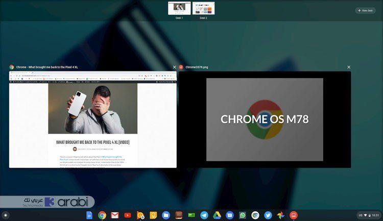 كيفية تثبيت نظام Chrome OS في الحاسوب لعام 2020
