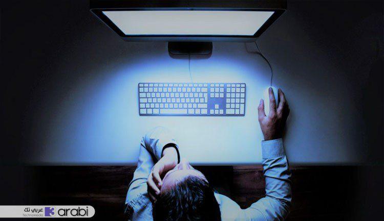 كيفية تفعيل فلتر الضوء الأزرق في ويندوز 10