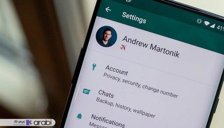 كيفية عمل نسخة احتياطية من رسائل WhatsApp واستعادتها باستخدام Google Drive