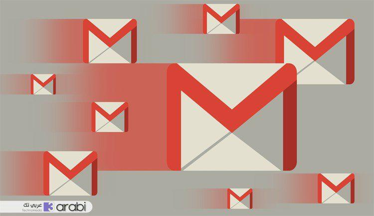 كيفية نقل البريد الإلكتروني من ايميل جيميل قديم الى ايميل جيميل جديد