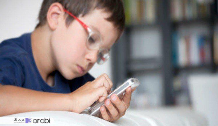 كيف تجعل هاتفك الأندرويد آمن للأطفال