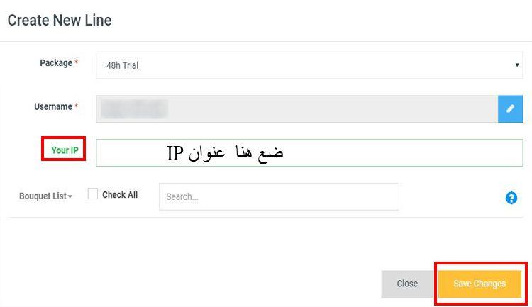 ملف IPTV 6