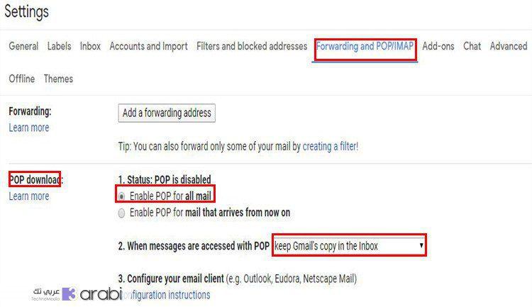نقل البريد الإلكتروني من ايميل جيميل قديم الى ايميل جيميل جديد 2