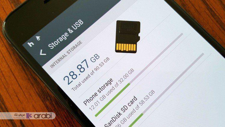 5 طرق مهمة للحصول على مساحة إضافية في هاتف الأندرويد