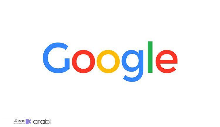 7 خدع لتحسين نتائج البحث في محرك جوجل يجب أن تتعرف عليها
