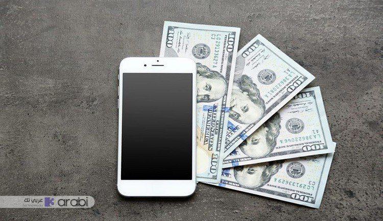 7 طرق للربح من الانترنت من خلال الهاتف الذكي فقط