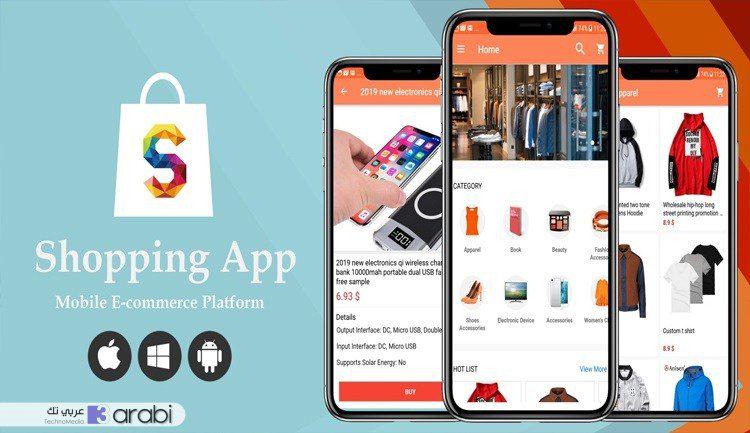 أفضل تطبيقات التسوق عبر الانترنت على مستوى العالم