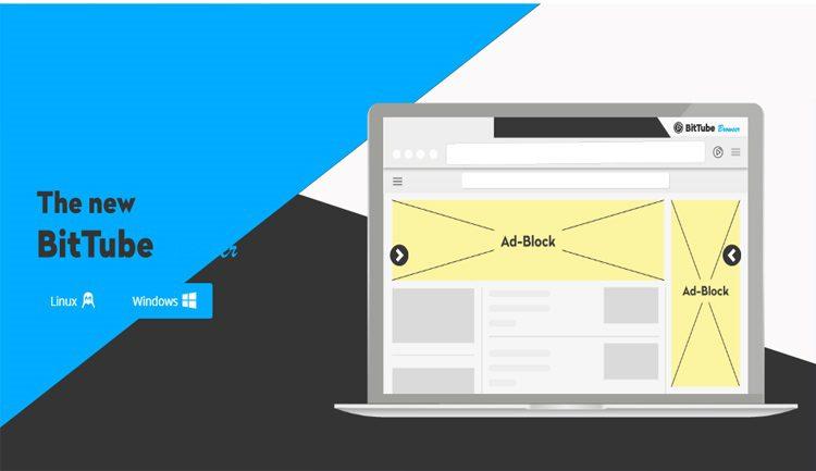 اضافة BitTube لمنع الاعلانات وكذلك كسب المال من خلال التصفح فقط