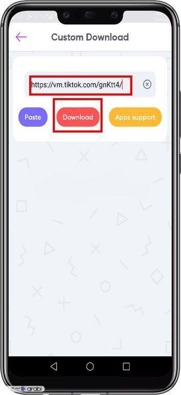 تحميل فيديوهات تطبيق تيك توك بدون علامة مائية 4