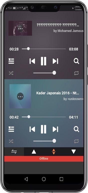 تشغيل مقطعان صوتيان مختلفان في كل سماعة من سماعات الأذن