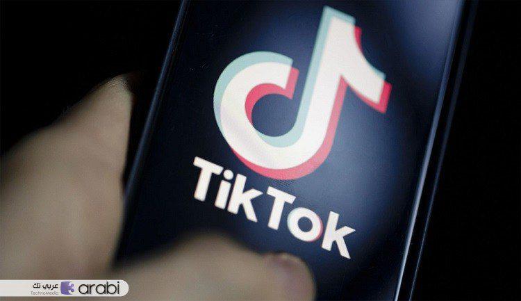 طريقة تحميل فيديوهات تطبيق تيك توك TikTok بدون علامة مائية