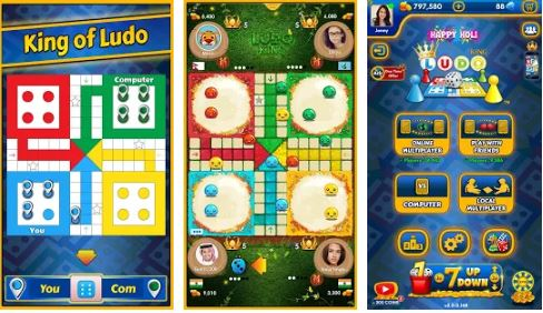 لعبة ludo king