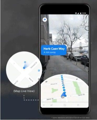 مشاهدة أين أنت تمشي حالياً مع عرض مباشر للمكان عبر كاميرا الهاتف