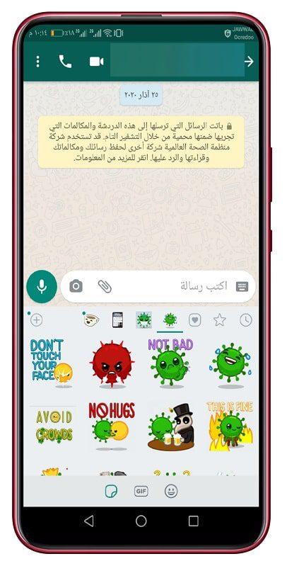 إضافة ملصقات فايروس كورونا في التليجرام الى الواتس آب 4-min