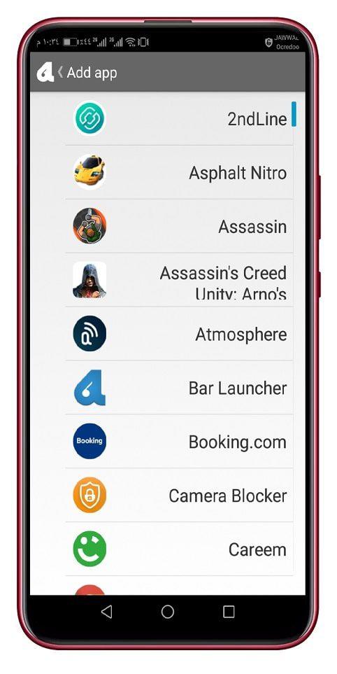 الدخول بسرعة للتطبيقات 3-min