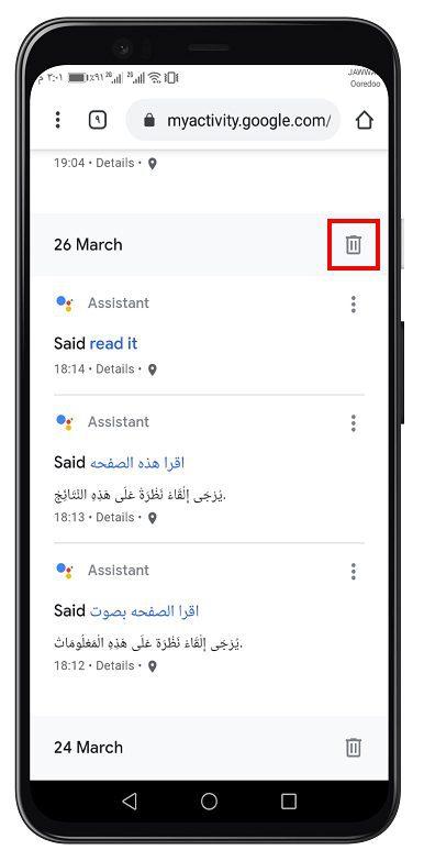 حذف سجل البحث لمساعد جوجل الصوتي 4