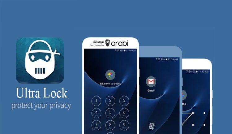 طريقة تعيين قفل للتطبيقات برمز متغير حسب نسبة الشحن تطبيق Ultra Lock