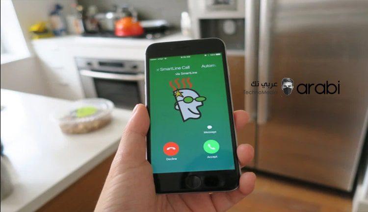 طريقة جديدة للحصول على رقم هاتف أمريكي من موقع Godaddy لتفعيل الحسابات