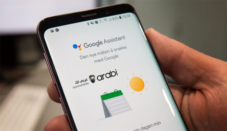طريقة حذف سجل البحث لمساعد جوجل الصوتي