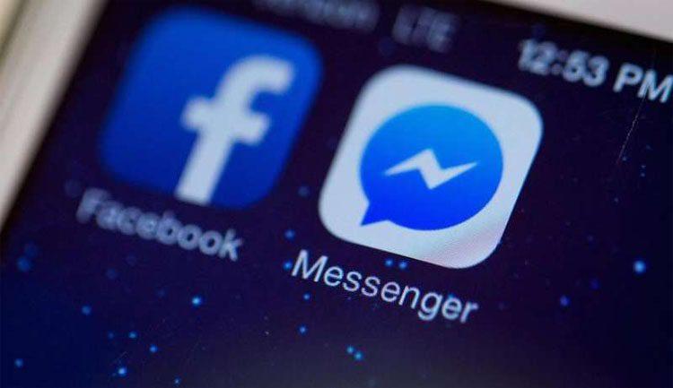 كيفية تغيير خلفية تطبيق مسنجر فيس بوك