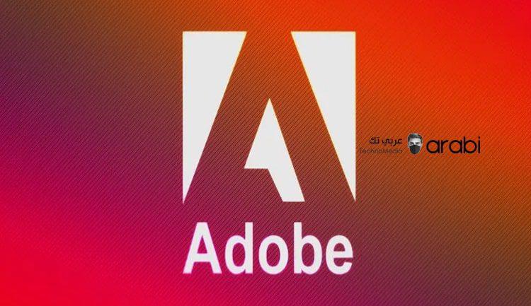 5 تطبيقات من أدوبي يجب أن تتوفر عليها في هاتفك أفضل تطبيقات أدوبي-min
