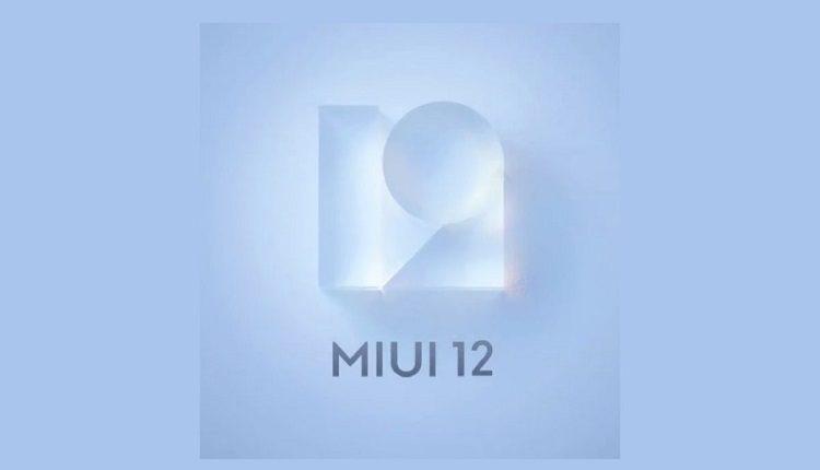 أخر اصدار MIUI 12