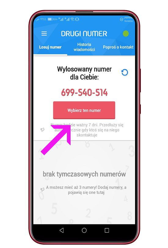 رقم هاتف بولندي 2