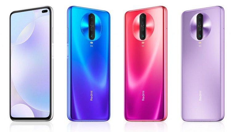 شاومي تعلن عن مواصفات هاتف Redmi K30 5G Extreme Edition