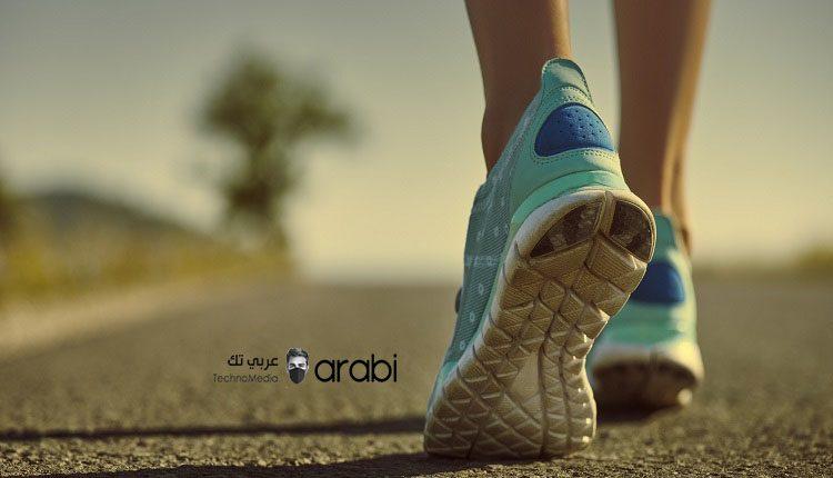 لمحبى رياضة المشى أفضل تطبيقات لحساب الخطوات للأندرويد والأيفون