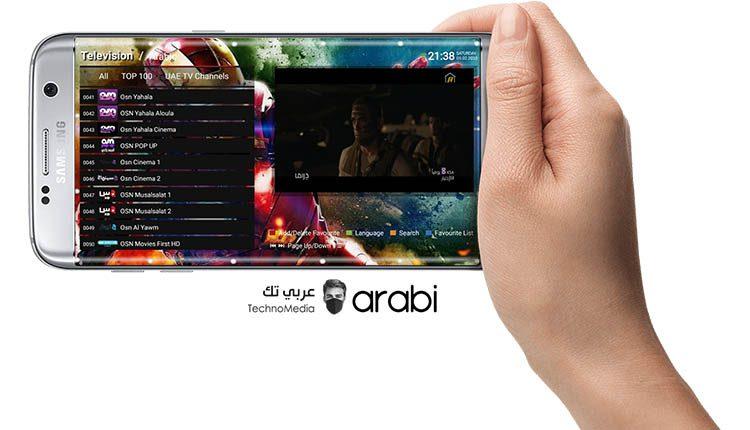 شاهد دراما رمضان على Phantom Canais أفضل تطبيق مشاهدة مجانى بدون إعلانات