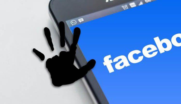 احمي خصوصيتك عبر قفل كاميرا الهاتف في تطبيق فيس بوك لحجب ميزة غرف دردشة الفيديو