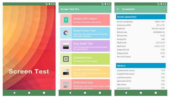 تطبيق Screen Test Pro تطبيقات لفحص اللمس في شاشة هاتف الأندرويد
