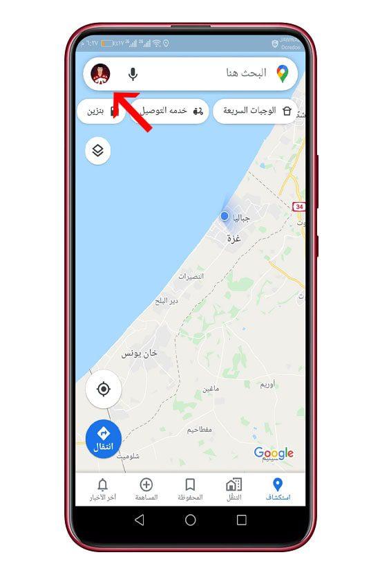 ستمع للموسيقى أثناء السفر عبر تطبيق خرائط جوجل 1