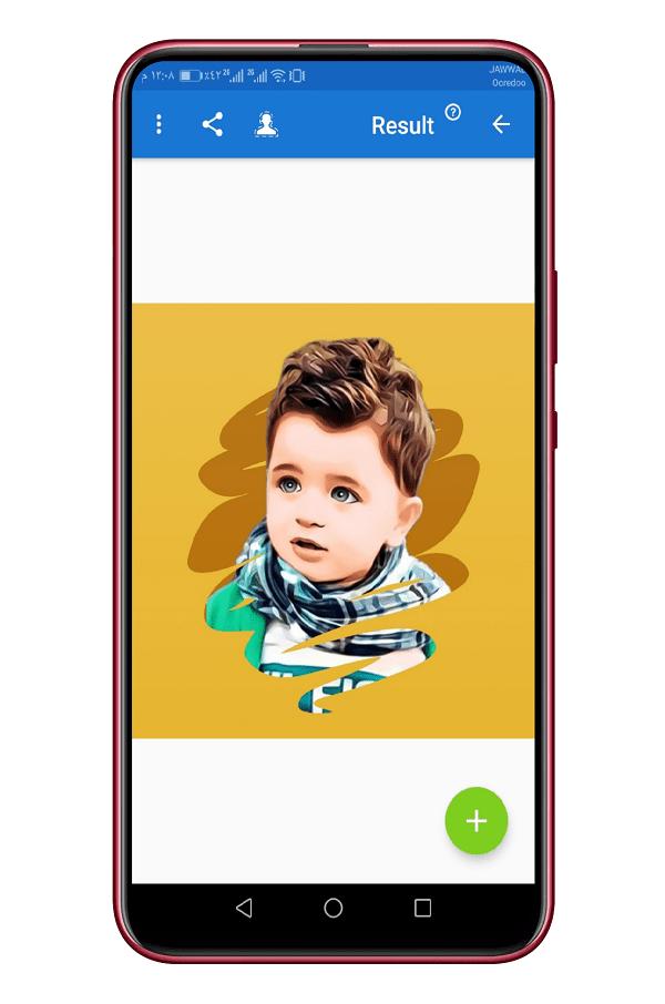 تطبيق Photo Lap 2