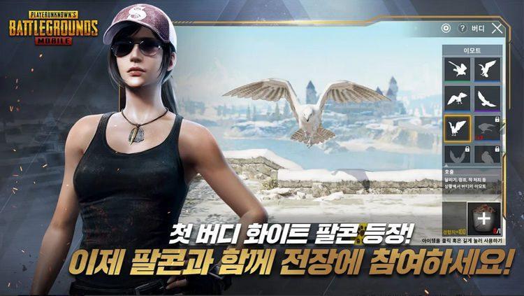تحميل أحدث اصدار من لعبة ببجي الكورية للنسخة 0.18.0