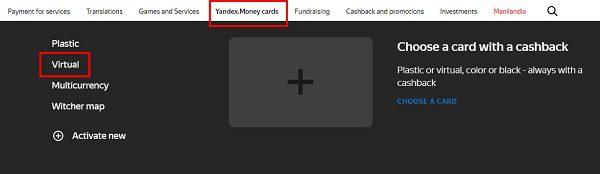 فيزا افتراضية بدون حساب بنكي 1